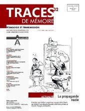 traces 32 sm