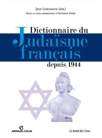 dico judaisme