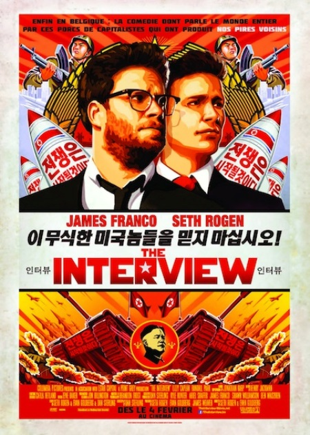 the interview web